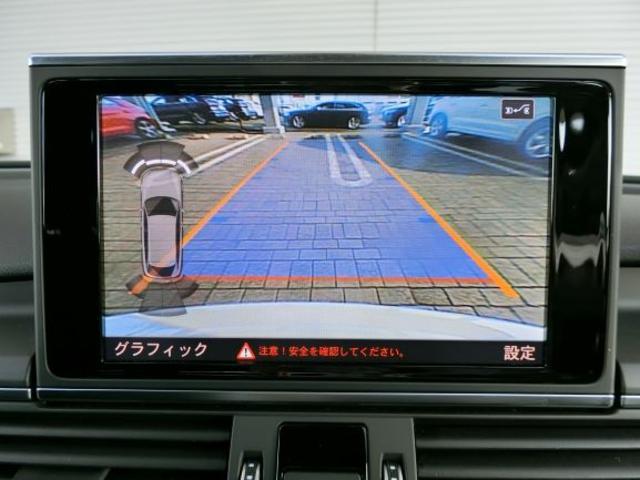 「アウディ」「A6アバント」「ステーションワゴン」「新潟県」の中古車9