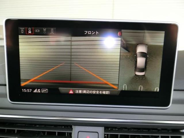 「アウディ」「A4」「セダン」「新潟県」の中古車11
