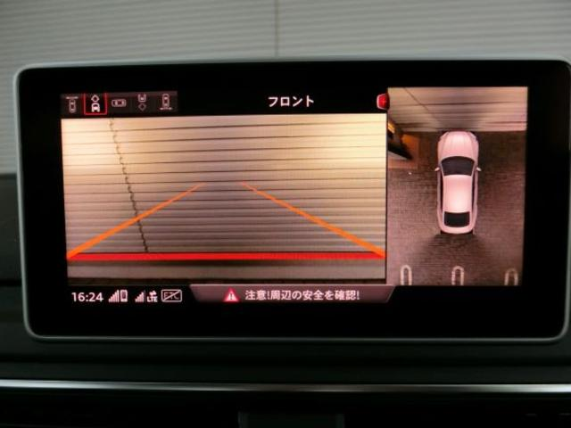 「アウディ」「A5スポーツバック」「セダン」「新潟県」の中古車11