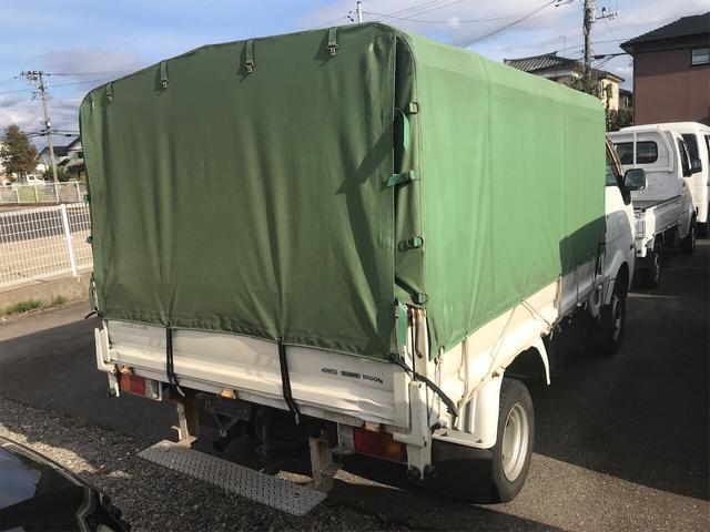 「日産」「バネットトラック」「トラック」「新潟県」の中古車5