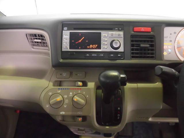 ホンダ ライフ G 新品冬タイヤ付 バックカメラ 東海仕入 1年保証付