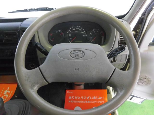 トヨタ トヨエース ロングSシングルジャストロー 5MT ディーゼル キャブ塗装