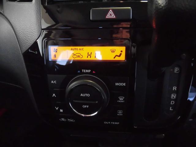 スズキ パレットSW XS 新品冬タイヤ付 バックカメラ ETC キセノン