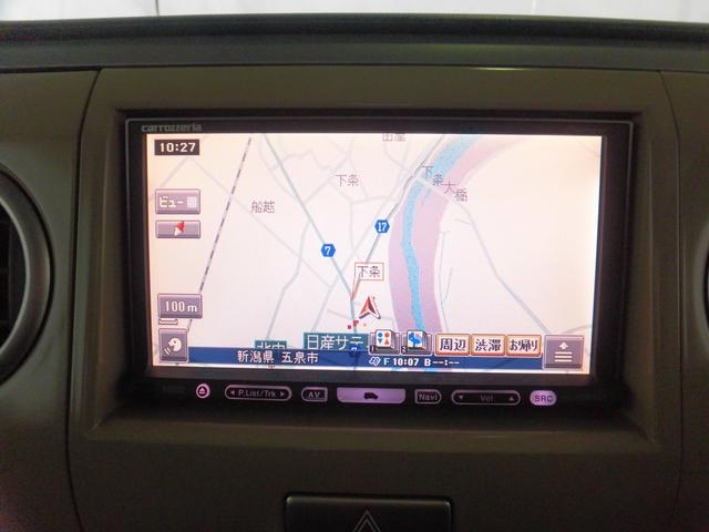 G 社外ナビ プッシュスタート 関東仕入車 ツートンカラー(16枚目)