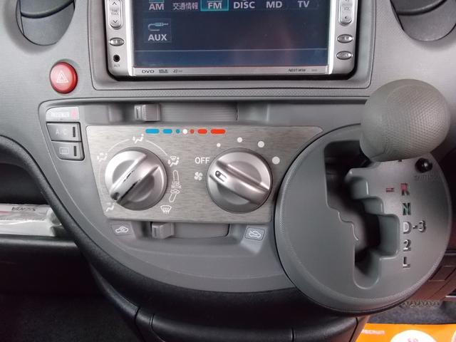 「トヨタ」「シエンタ」「ミニバン・ワンボックス」「新潟県」の中古車15