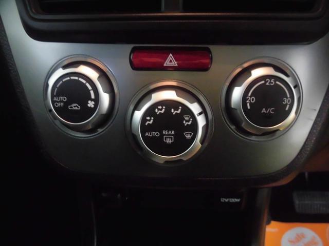 2.0i 4WD タイミングベルト交換済 キセノン(18枚目)
