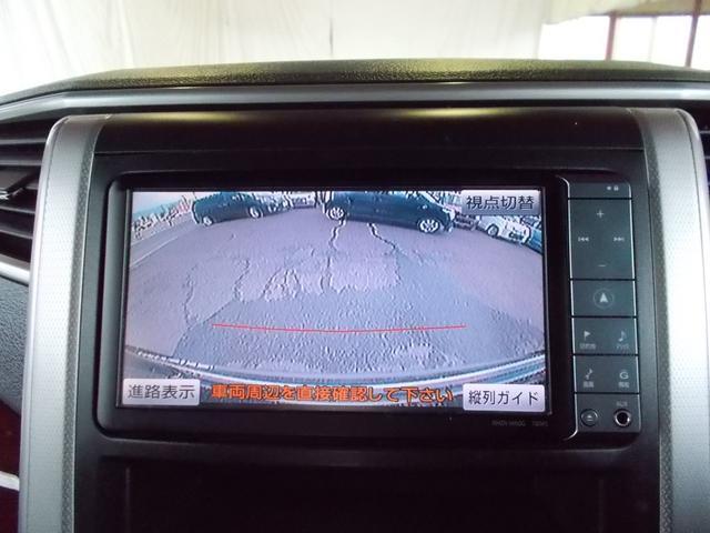 「トヨタ」「ヴェルファイア」「ミニバン・ワンボックス」「新潟県」の中古車19