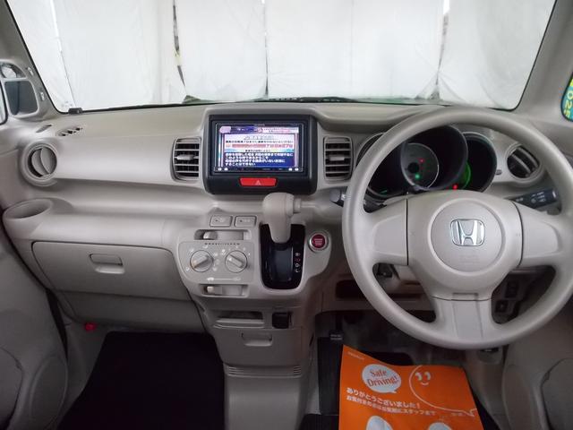 「ホンダ」「N-BOX+」「コンパクトカー」「新潟県」の中古車12