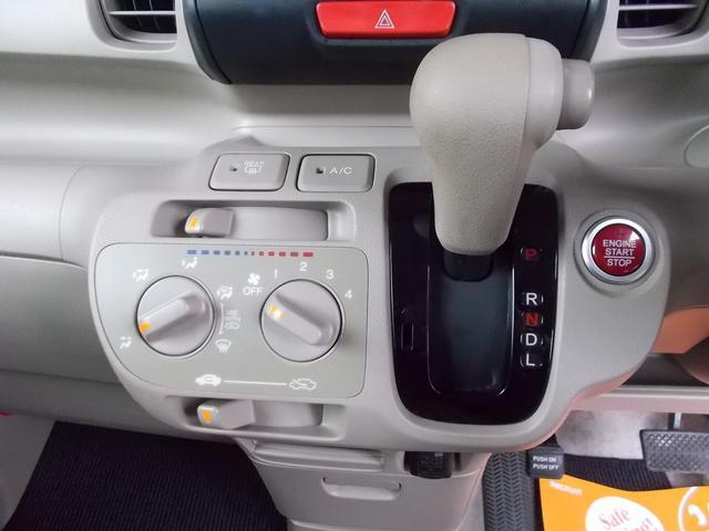 「ホンダ」「N-BOX+」「コンパクトカー」「新潟県」の中古車15