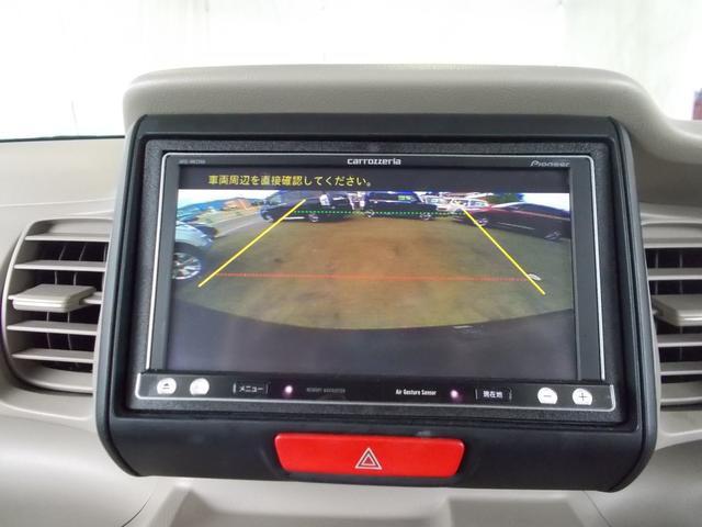 「ホンダ」「N-BOX+」「コンパクトカー」「新潟県」の中古車16
