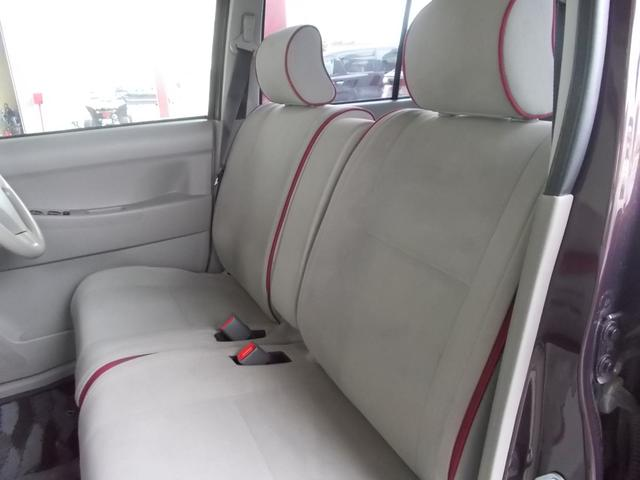 「ダイハツ」「ムーヴコンテ」「コンパクトカー」「新潟県」の中古車10