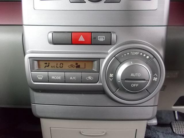 「ダイハツ」「ムーヴコンテ」「コンパクトカー」「新潟県」の中古車16