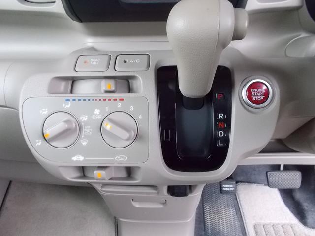 「ホンダ」「N-BOX」「コンパクトカー」「新潟県」の中古車17