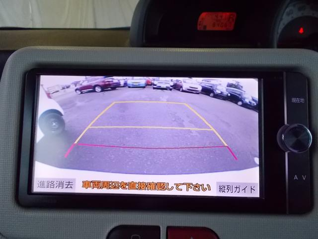 「トヨタ」「ポルテ」「ミニバン・ワンボックス」「新潟県」の中古車22