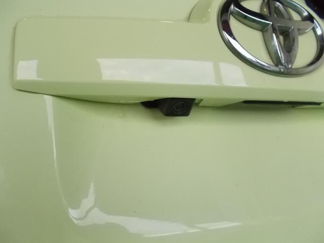 「トヨタ」「ポルテ」「ミニバン・ワンボックス」「新潟県」の中古車23