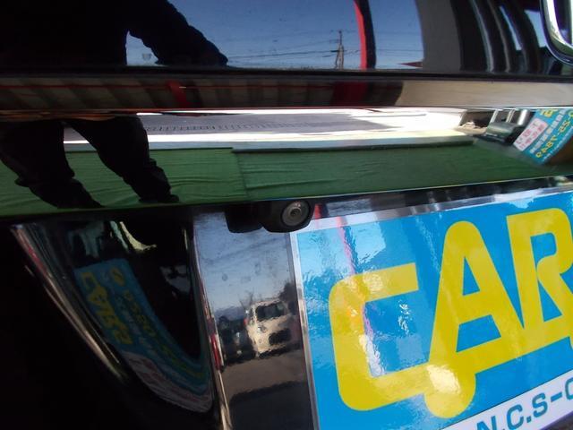 「ホンダ」「シャトル」「ステーションワゴン」「新潟県」の中古車25