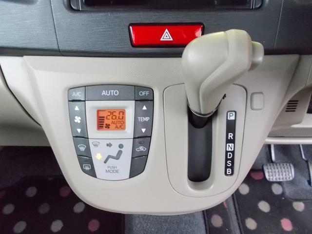 「ダイハツ」「ムーヴ」「コンパクトカー」「新潟県」の中古車16