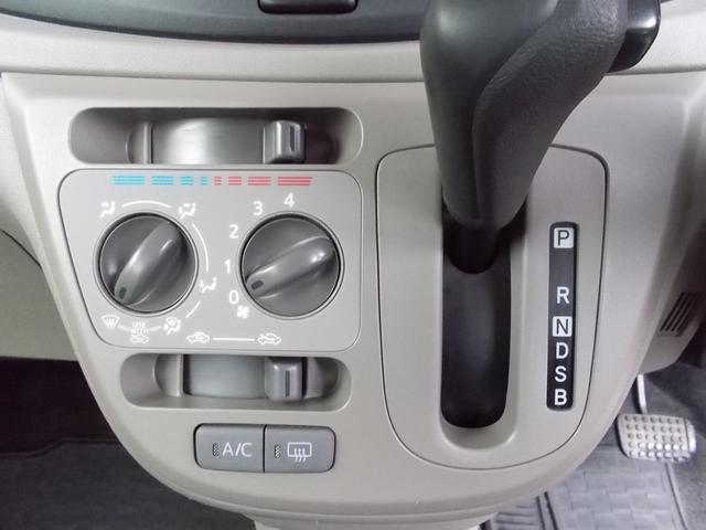 「ダイハツ」「ミライース」「軽自動車」「新潟県」の中古車16
