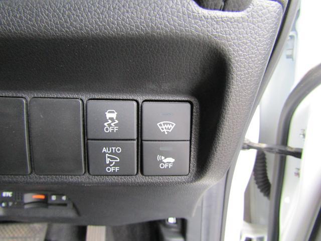 ハイブリッドX 純正インターナビ スマートキー プッシュスタート バックカメラ ETC LEDヘッドライト クルーズコントロール ハーフレザーシート あんしんパッケージ(23枚目)