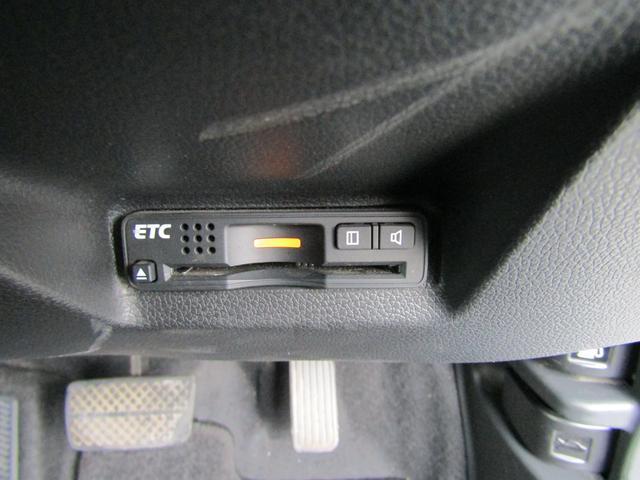 ハイブリッドX 純正インターナビ スマートキー プッシュスタート バックカメラ ETC LEDヘッドライト クルーズコントロール ハーフレザーシート あんしんパッケージ(25枚目)