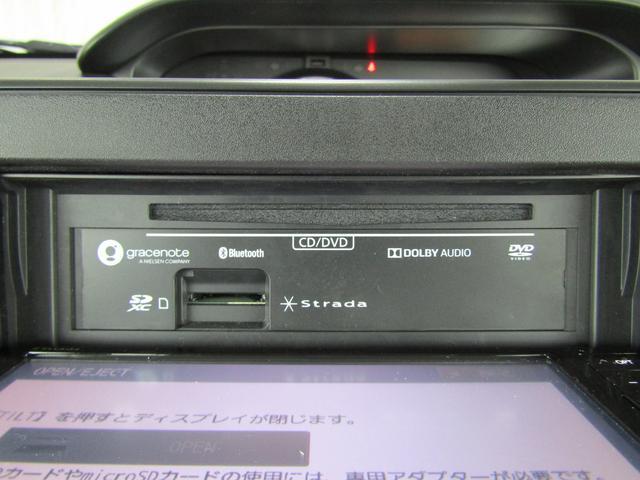 FA FA(4名) ワンオーナー 社外ナビ ETC フルセグTV Bluetooth DVD再生 ベンチシート スペアキー 取扱説明書 メンテナンスノート(19枚目)