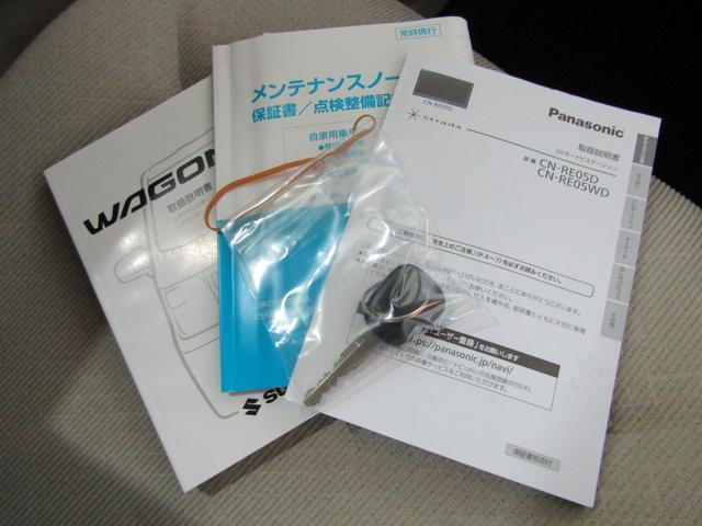 FA FA(4名) ワンオーナー 社外ナビ ETC フルセグTV Bluetooth DVD再生 ベンチシート スペアキー 取扱説明書 メンテナンスノート(26枚目)
