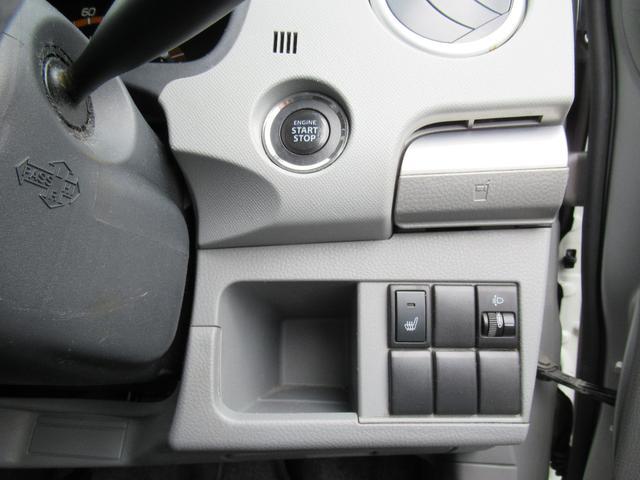 FXリミテッド 4WD スマートキー シートヒーター(16枚目)