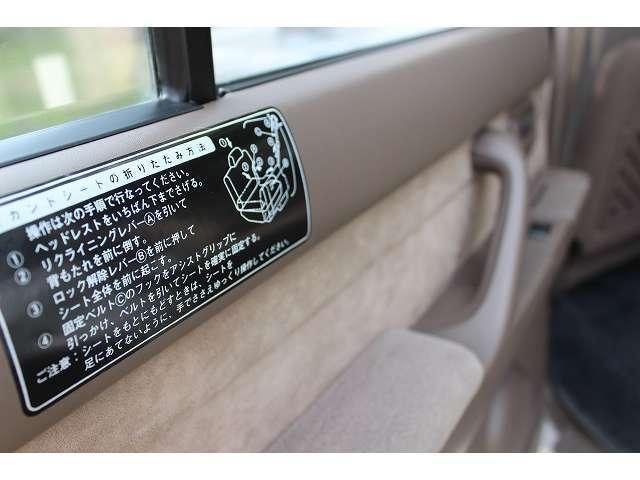 VXリミテッド 4WD(6枚目)