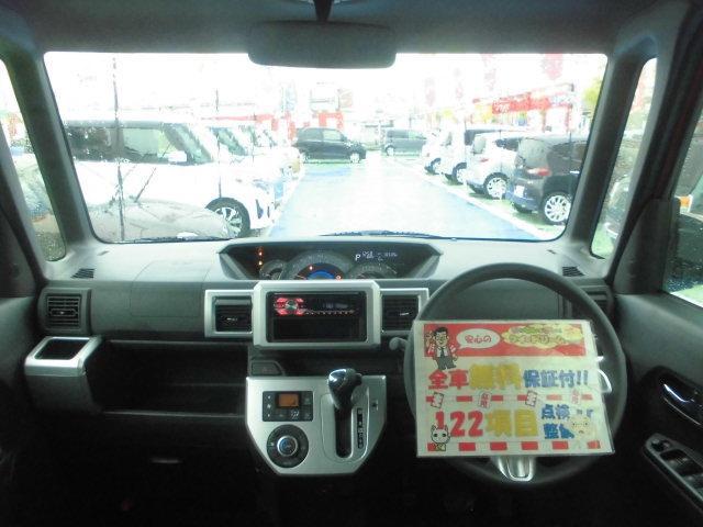 最近ガソリンスタンドもセルフばっかりそんな人にご納車後のメンテナンスも安心!!!当店オススメのケイドリームメンテナンスパック!ご納車後のオイル交換無料!日常点検、整備代も格安にてご対応します!!