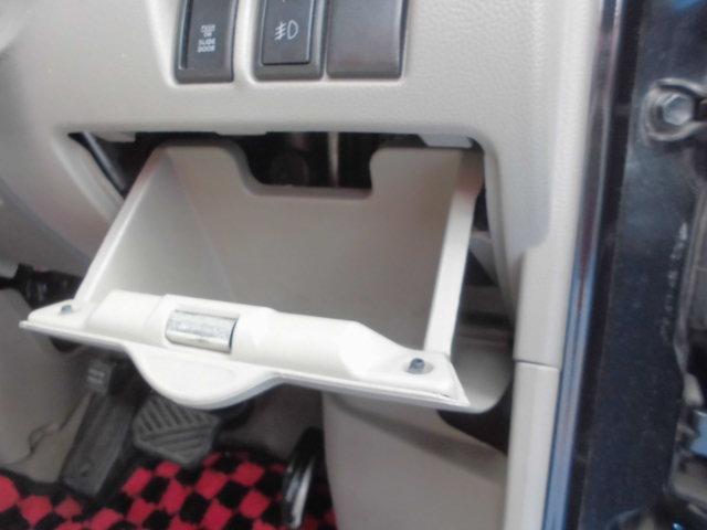 PZターボスペシャル 公認エアサス社外16インチアルミホイールHDDナビワンオーナー地デジ両側電動スライドドアABSフルフラットシートHIDヘッドライトフルエアロWエアバッグキーレス電動格納ミラーベンチシートオートステップ(25枚目)