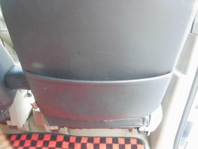 PZターボスペシャル 公認エアサス社外16インチアルミホイールHDDナビワンオーナー地デジ両側電動スライドドアABSフルフラットシートHIDヘッドライトフルエアロWエアバッグキーレス電動格納ミラーベンチシートオートステップ(32枚目)