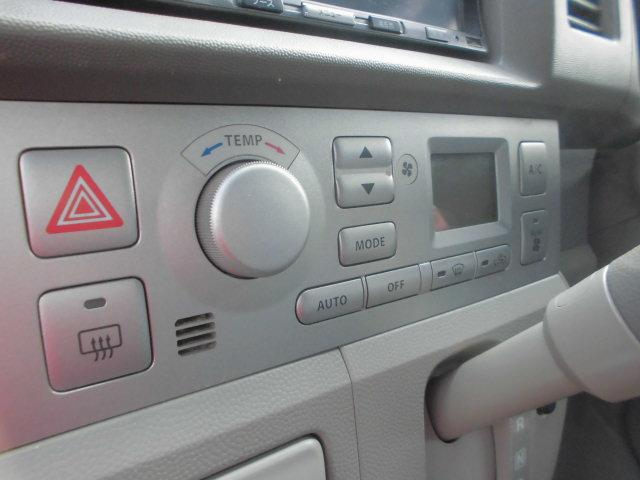 PZターボスペシャル 公認エアサス社外16インチアルミホイールHDDナビワンオーナー地デジ両側電動スライドドアABSフルフラットシートHIDヘッドライトフルエアロWエアバッグキーレス電動格納ミラーベンチシートオートステップ(39枚目)