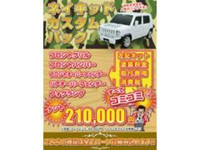「ホンダ」「N-BOX」「コンパクトカー」「山梨県」の中古車56