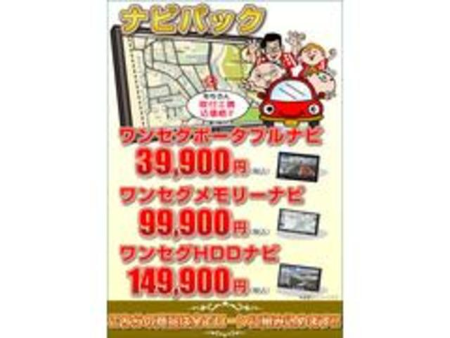 「ホンダ」「N-BOX」「コンパクトカー」「山梨県」の中古車57