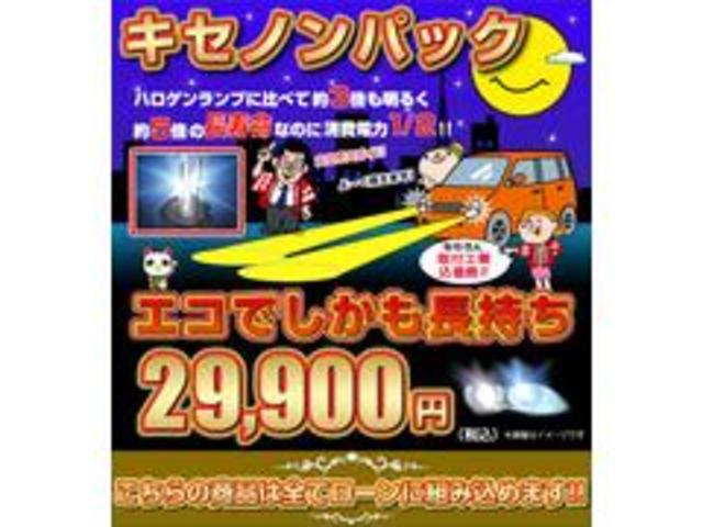 「ホンダ」「N-BOX」「コンパクトカー」「山梨県」の中古車60