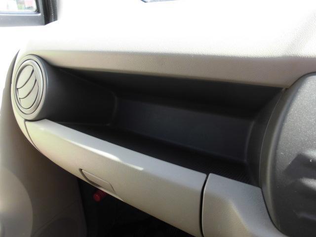 ECO-S キーレスETCアイドリングストップABSフル装備タイミングチェーン電動格納ミラーサイドバイザーCD盗難防止システムWエアバッグプライバシーガラス(40枚目)