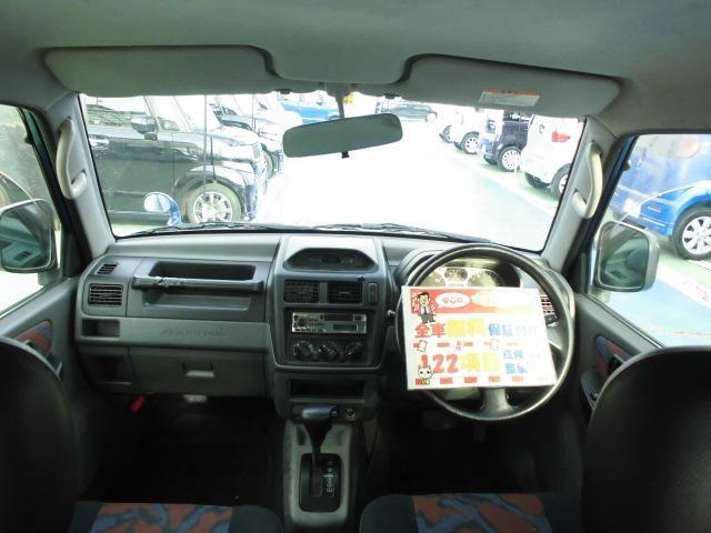 V 4WDターボ車検32年9月エアバッグACエアB背面タイヤ(6枚目)