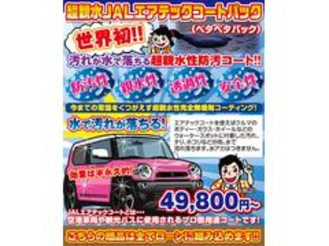 「ホンダ」「N-BOX」「コンパクトカー」「山梨県」の中古車42