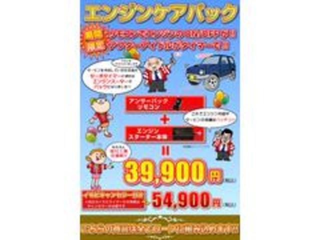 「ホンダ」「N-BOX」「コンパクトカー」「山梨県」の中古車50