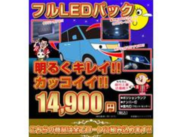 「ホンダ」「N-BOX」「コンパクトカー」「山梨県」の中古車54