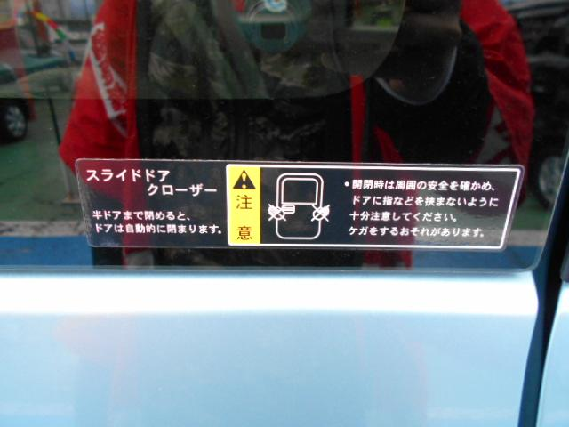 ハイマウントランプ装備で後方からの視野性も高く安心です!