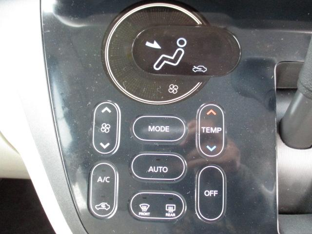 X 4WDアラウンドビューモニター両側電動スライドドア片側電動スマートキー社外14インチアルミホイールプッシュスタートWエアバッグベンチシートフラットシート電格アイドリングストップレーダーブレーキサポート(10枚目)