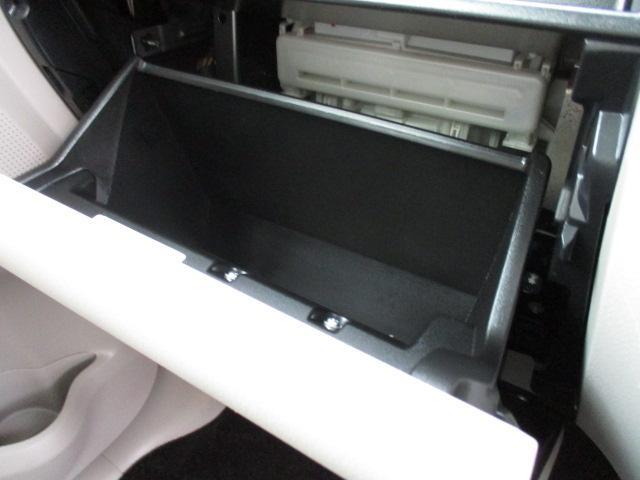 X 4WDアラウンドビューモニター両側電動スライドドア片側電動スマートキー社外14インチアルミホイールプッシュスタートWエアバッグベンチシートフラットシート電格アイドリングストップレーダーブレーキサポート(22枚目)