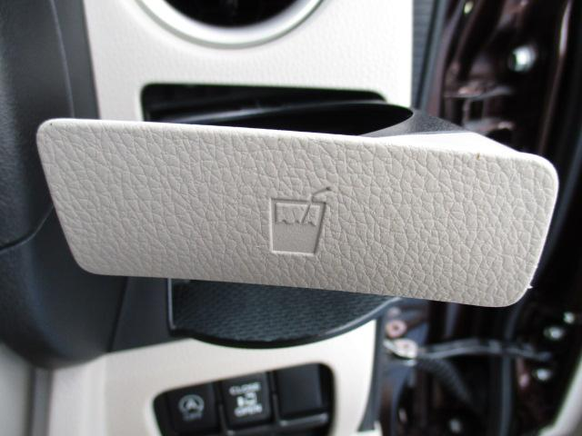 X 4WDアラウンドビューモニター両側電動スライドドア片側電動スマートキー社外14インチアルミホイールプッシュスタートWエアバッグベンチシートフラットシート電格アイドリングストップレーダーブレーキサポート(25枚目)