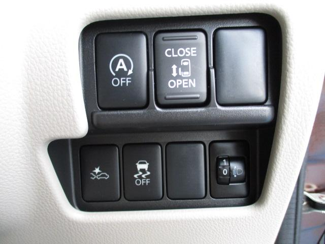 X 4WDアラウンドビューモニター両側電動スライドドア片側電動スマートキー社外14インチアルミホイールプッシュスタートWエアバッグベンチシートフラットシート電格アイドリングストップレーダーブレーキサポート(32枚目)
