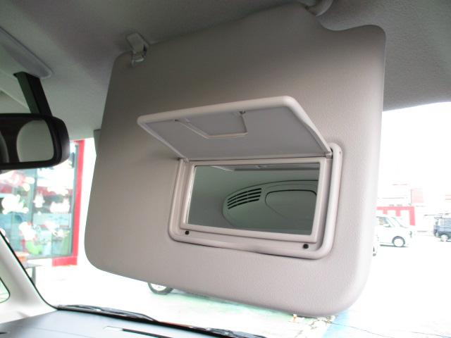 X 4WDアラウンドビューモニター両側電動スライドドア片側電動スマートキー社外14インチアルミホイールプッシュスタートWエアバッグベンチシートフラットシート電格アイドリングストップレーダーブレーキサポート(33枚目)