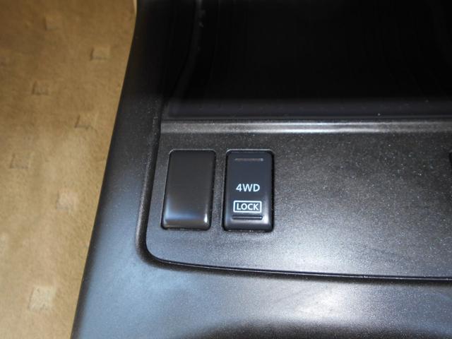 250XL FOUR HDDナビ(12枚目)