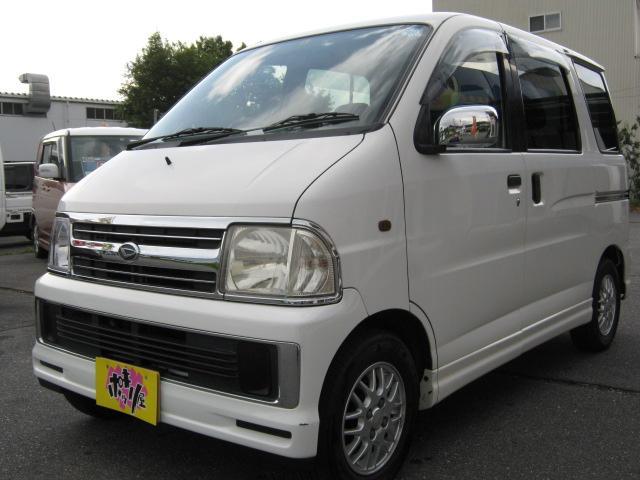 「ダイハツ」「アトレーワゴン」「コンパクトカー」「長野県」の中古車7