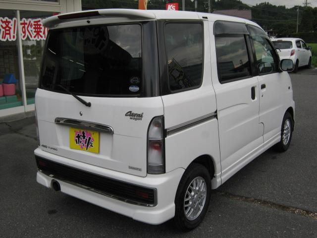 「ダイハツ」「アトレーワゴン」「コンパクトカー」「長野県」の中古車8