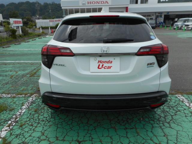 「ホンダ」「ヴェゼル」「SUV・クロカン」「長野県」の中古車3